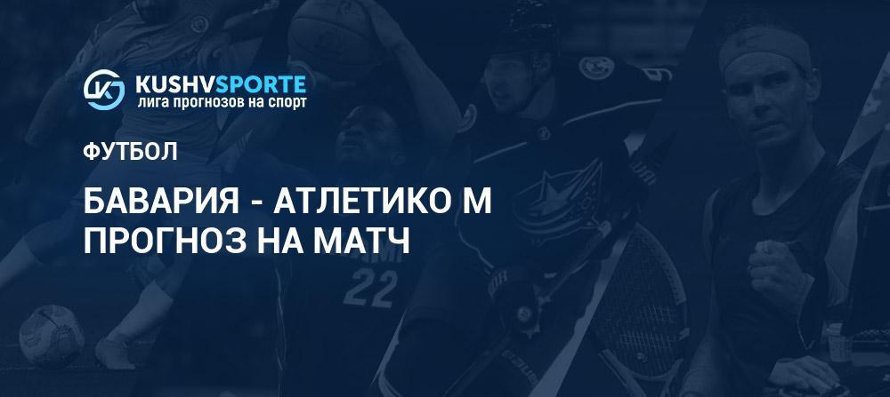 Картинки ставки на спорт лига чемпионов коэффициенты букмекеров ставка онлайн