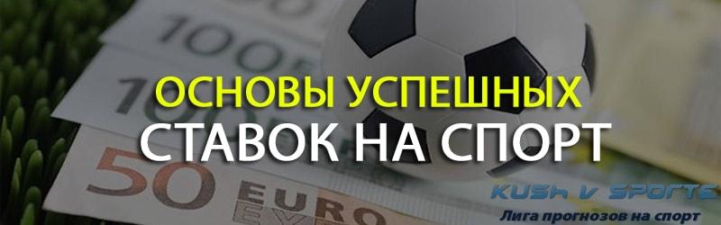 Вся информация о ставках на спорт заработать деньги в 12 лет девочке в интернете