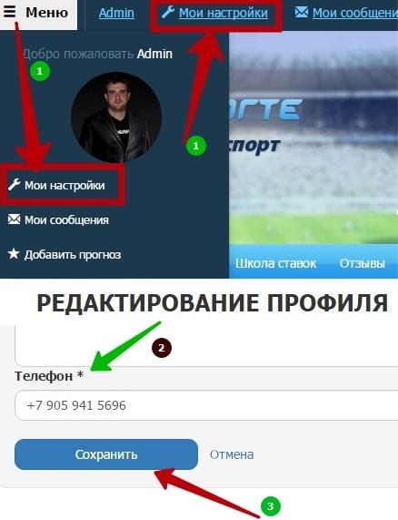 Подписка на спорт прогнозы смс рассылка ставки транспорт налог по татарстан на грузовые машин