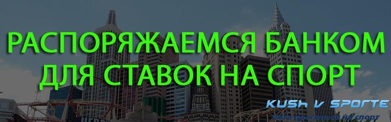букмекерские ставки в казахстане