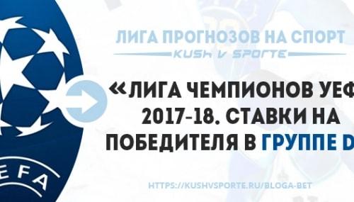 Спорт Прогноз Хоккей Россия-швеция 20.12.17
