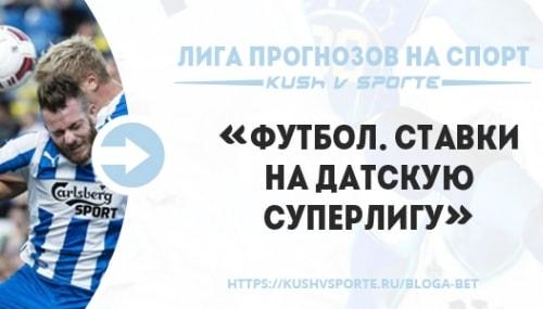 футбол чм 2017 точные прогнозы на 17.06.2017 бельгия-алжир